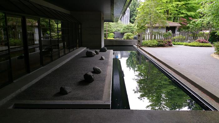 UBC Samurai Moat photo