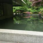 UBC Samurai Moat photo # 7
