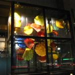 Chihuly Flower Pool photo # 9